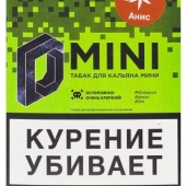 Табак D Mini (ex Doobacco Mini) - Анис 15 гр