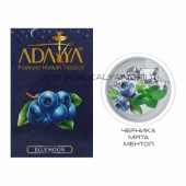 Табак Adalya - Blue Moon (Голубая Луна) 50 гр