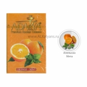 Табак Adalya - Orange-Mint (Апельсин Мята) 50 гр