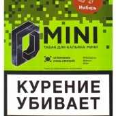 Табак D Mini (ex Doobacco Mini) - Имбирь 15 гр