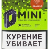 Табак D Mini (ex Doobacco Mini) - Шоколад 15 гр