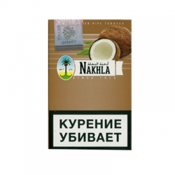 Табак Nakhla NEW - Coconut (Кокос) 50 гр